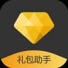66xpw王者礼包官方下载 V1.0.23 安卓版