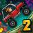 登山赛车2下载 V1.12.2 苹果版
