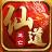 仙道逃亡GM版下载 V1.0.0 安卓版