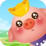 阳光养猪场 V1.1.5 赚钱版