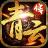 青云传 V4.9.0 官方版