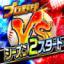 职业棒球锦标赛 V1.2.15 安卓版