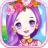 女孩换装化妆 VV2.9 安卓版