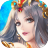 三国天武 V1.2.29 安卓版