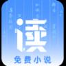 读免费小说 V1.0.1 安卓版